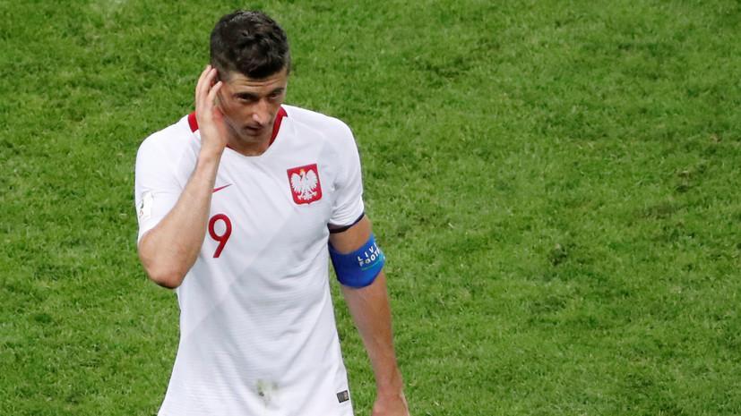 Левандовски рассказал, чего не хватило сборной Польши для успешного выступления на ЧМ-2018