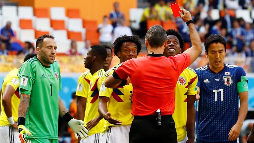 Колумбийские футболисты посвятили победу над Польшей удалённому в первом туре ЧМ защитнику Санчесу