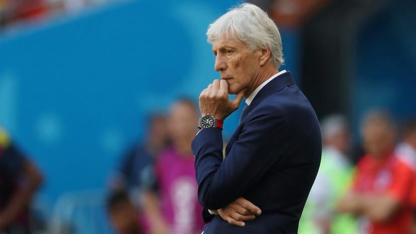 Тренер сборной Колумбии не подтвердил, что болельщики угрожали расправой защитнику Санчесу