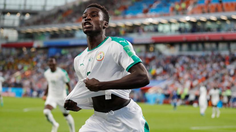 Сенегалец Ваге стал самым молодым африканским футболистом, забившим на чемпионате мира