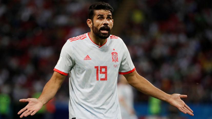 Игрок сборной Ирана заявил, что Диего Коста оскорблял членов его семьи во время матча ЧМ-2018