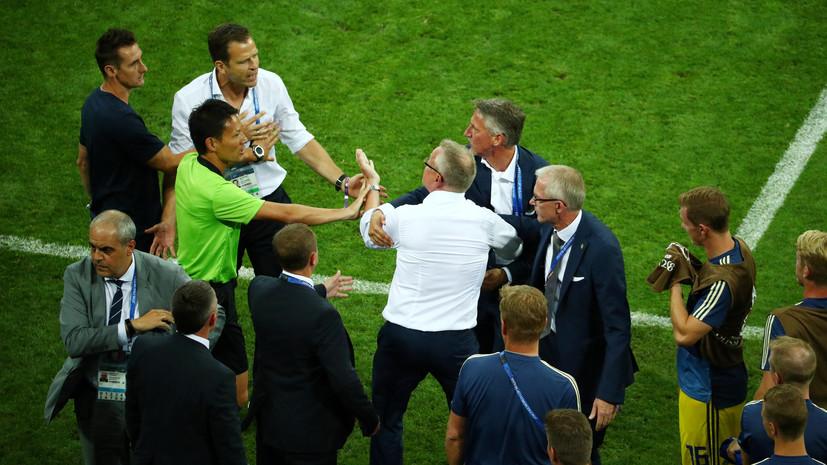 ФИФА открыла дело в отношении представителей сборной Германии