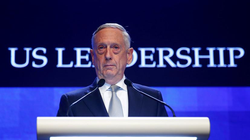 Глава Пентагона посетит Китай с 26 по 28 июня