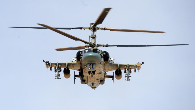 Экипажи двух вертолётов Ка-52 вместе с боевыми машинами вернулись в