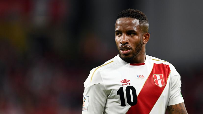 Фарфан пропустит матч ЧМ-2018 Австралия — Перу из-за травмы