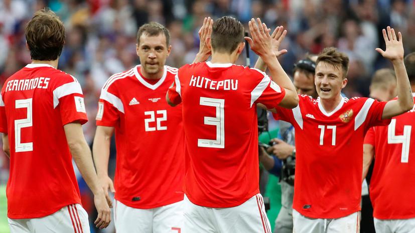 Цубербюлер оценил выступление сборной России на ЧМ-2018