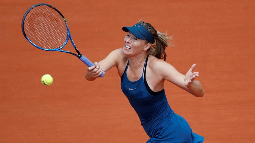 Шарапова опустилась на 24-е место в мировом рейтинге теннисисток WTA