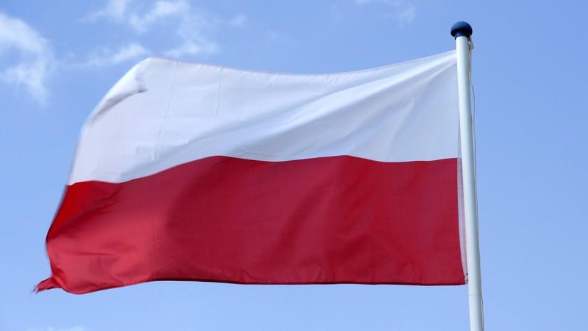 В Варшаве заявили, что миграционный вопрос разделяет Европу