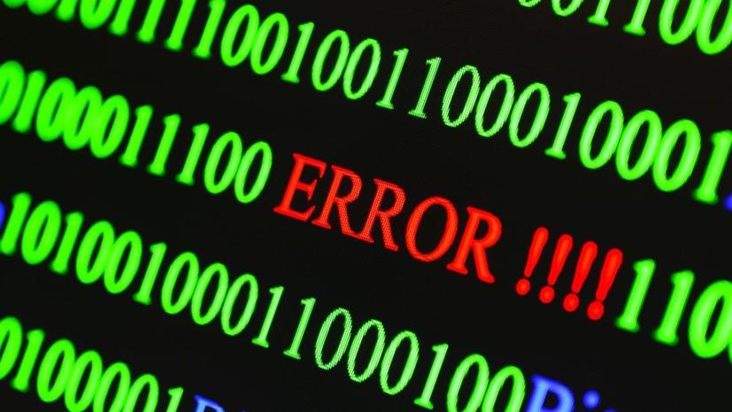 Эксперт оценил решение Литвы создать силы быстрого реагирования на киберугрозы