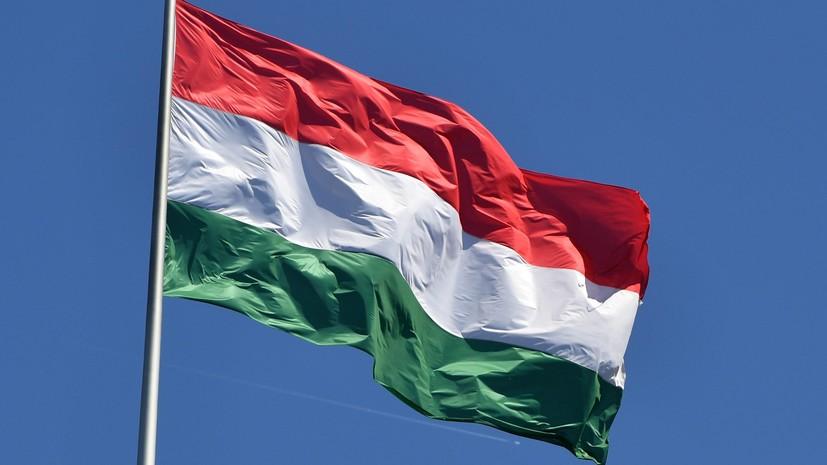 В МИД Венгрии назвали условия для снятия вето с комиссии Украина — НАТО