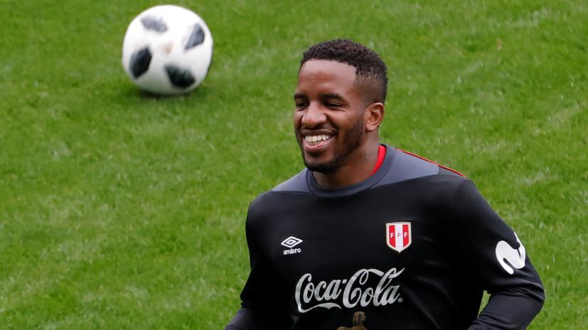 Главный тренер сборной Перу рассказал о состоянии здоровья Фарфана