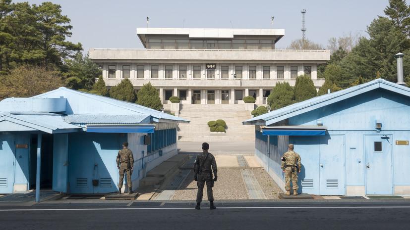 Южная Корея и КНДР договорились о восстановлении линий связи для военных