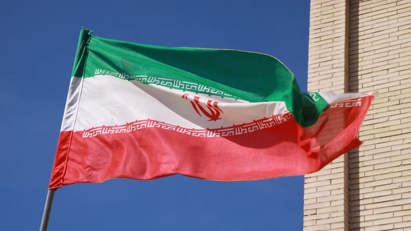 Иран подал в Международный суд ООН иск к США из-за замораживания средств иранского ЦБ