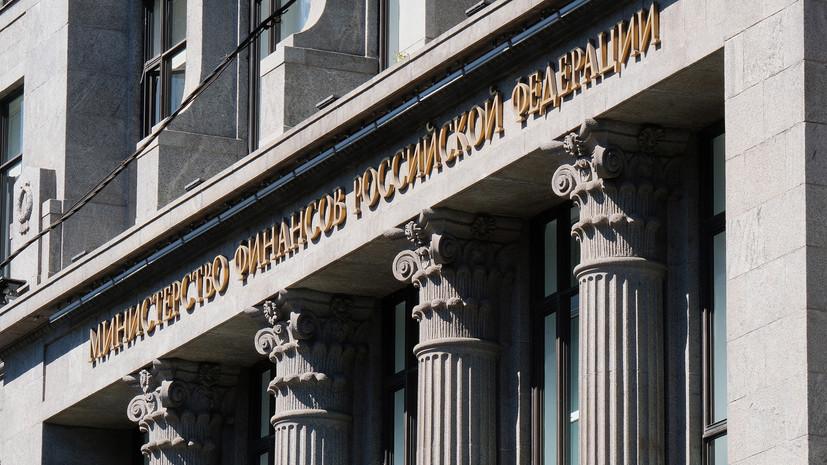 «Не только бесполезный, но и вредный»: Минфин заявил о неэффективности валютного контроля для экономики России