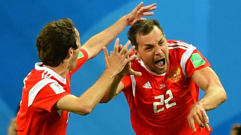 Болельщики разных стран отдали честь форварду сборной России Дзюбе