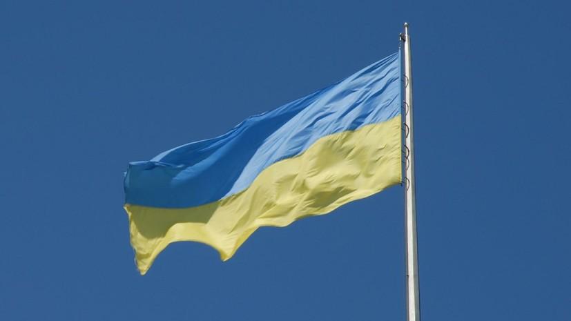 В украинском правительстве спрогнозировали уровень роста экономики страны в 2019 году