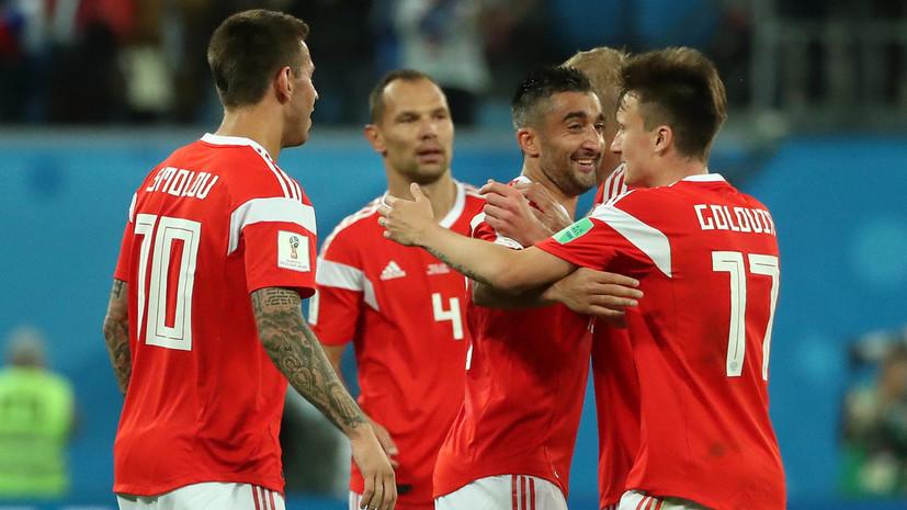 Мостовой считает, что никто не расстроится, если сборная России не сможет обыграть Уругвай