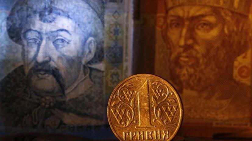В Минфине Украины заявили, что стране не нужен дефолт