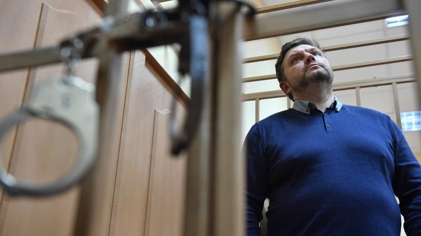 В ФСИН подтвердили этапирование Никиты Белых в колонию