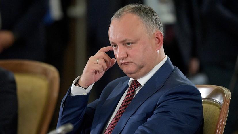 Президент Молдавии решил перенести свой визит в США