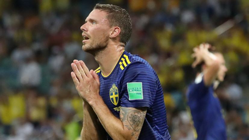 ФИФА может наказать футболиста сборной Швеции за несвоевременное прохождение допинг-теста