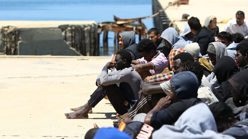 В Ливии выступили против размещения лагерей для беженцев на своей территории