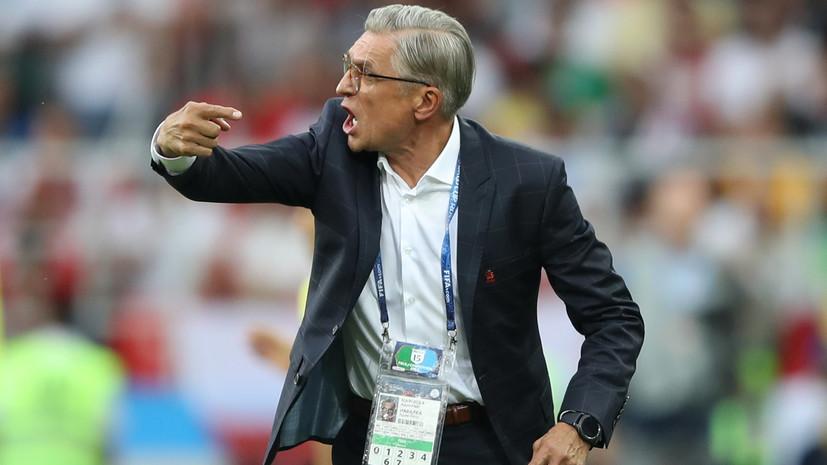 Навалка не стал комментировать свою возможную отставку с поста главного тренера сборной Польши