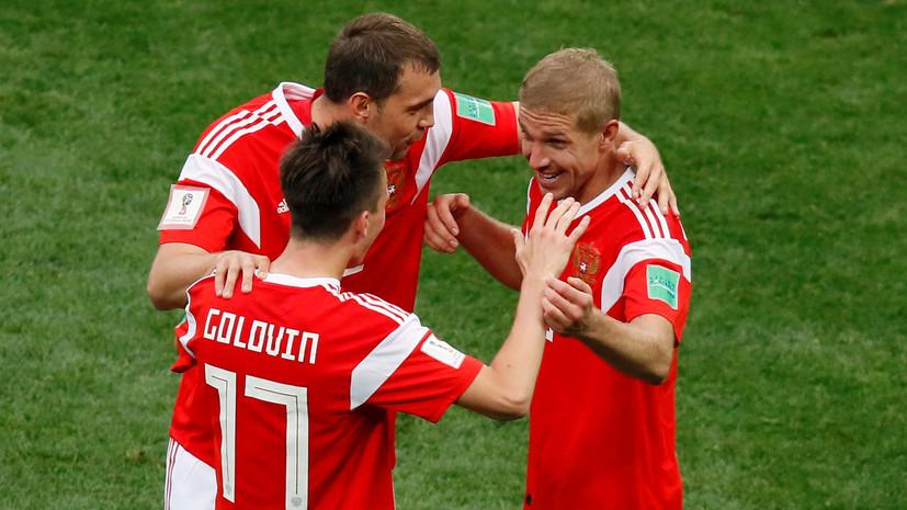 Кит Пузырь предрёк победу сборной России над Уругваем