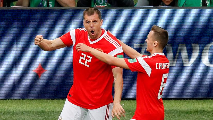 Стал известен состав сборной России по футболу на матч ЧМ-2018 с Уругваем