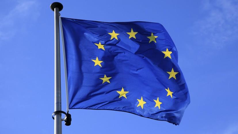 ЕС внёс в санкционный список 11 официальных лиц Венесуэлы