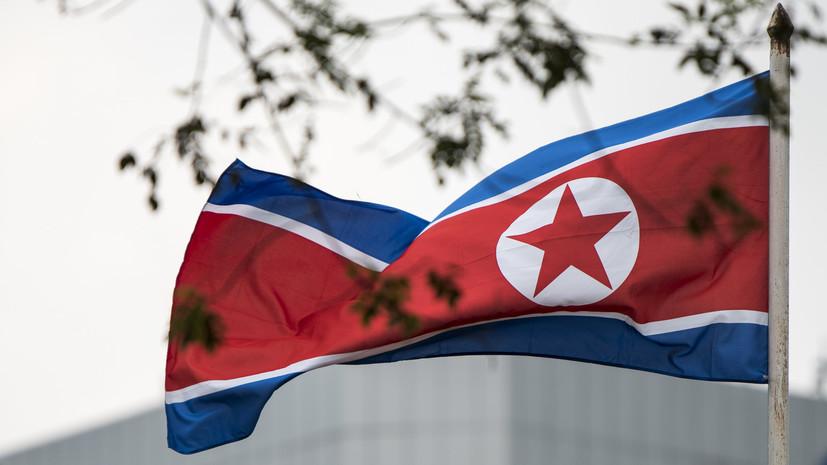 СМИ сообщили об отмене в КНДР ежегодного митинга против «американского империализма»