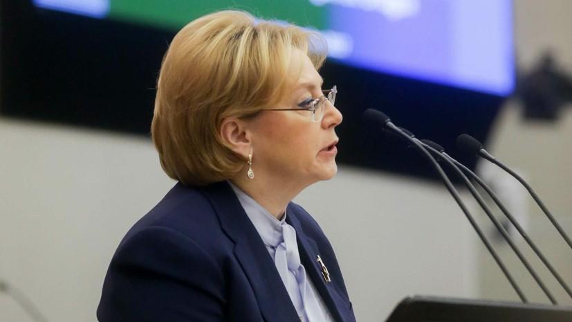 Скворцова рассказала о влиянии профессиональной активности на долголетие