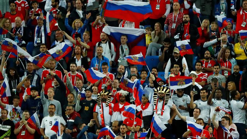 Эксперт перед матчем Россия — Уругвай призвал верить в российскую сборную