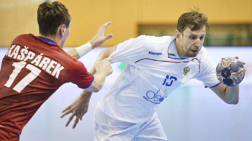 Стали известны соперники мужской сборной России по гандболу на ЧМ-2019