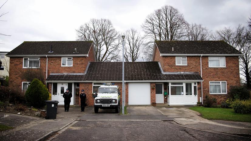 СМИ: Британское правительство намерено выкупить дом Скрипаля