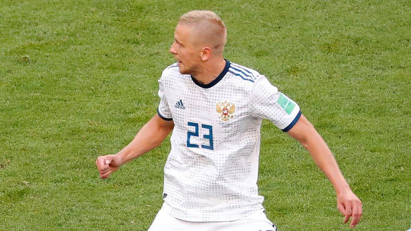 Смольников получил красную карточку в матче Россия — Уругвай