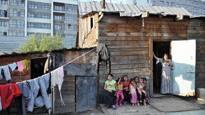 В МВД Украины прокомментировали нападение на цыган во Львове