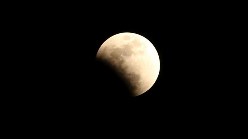 Москвичи увидят полное затмение Луны и великое противостояние Марса