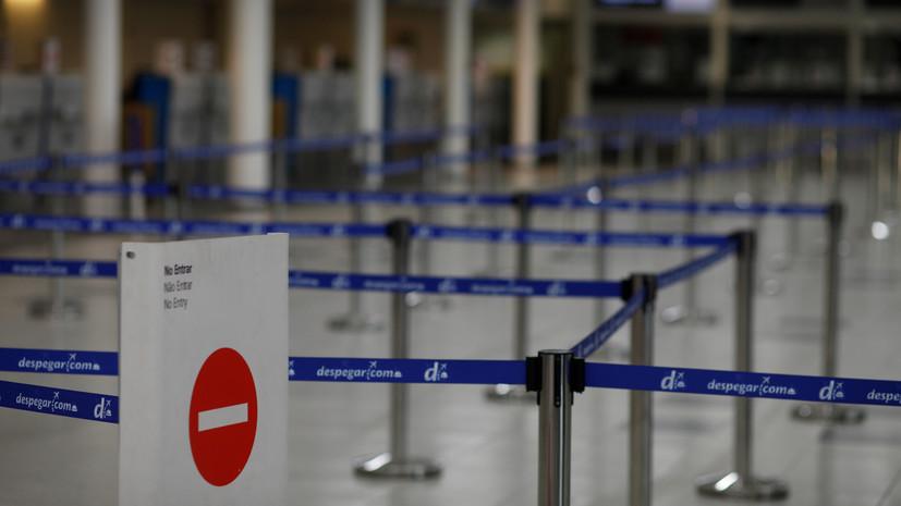 Почти 600 авиарейсов отменено в Аргентине из-за всеобщей забастовки