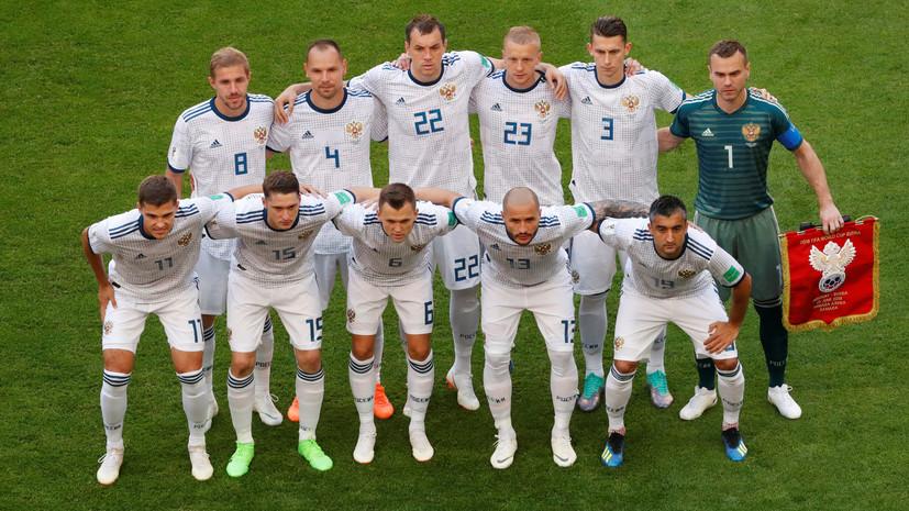 Россия заняла второе место в группе А на ЧМ-2018