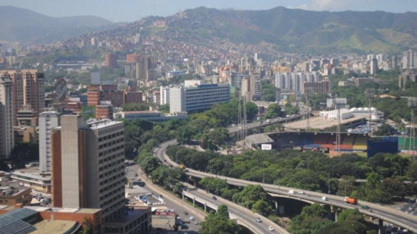 В Венесуэле прокомментировали новые санкции ЕС