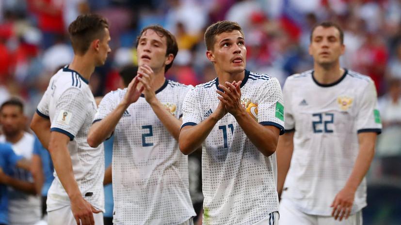 Видеообзор матча ЧМ-2018 по футболу Россия — Уругвай