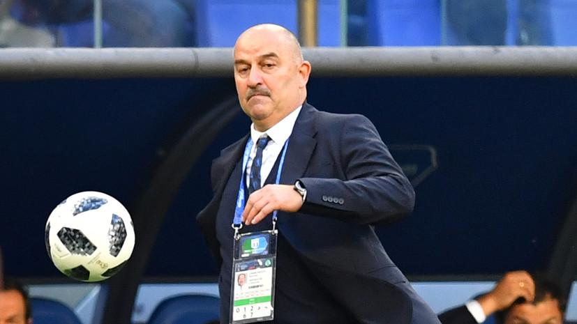 Черчесов объяснил, почему внёс изменения в стартовый состав сборной России на матч с Уругваем