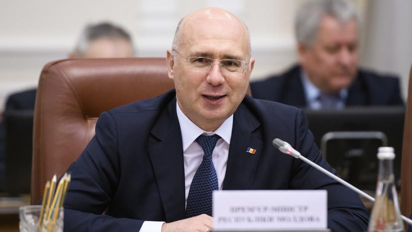 Премьер-министр Молдавии встретится с Помпео