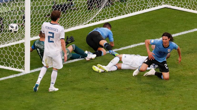 Шмейхель: матч с Уругваем не показывает реальную силу сборной России