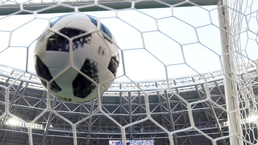 Колобков прокомментировал поражение России в матче с Уругваем