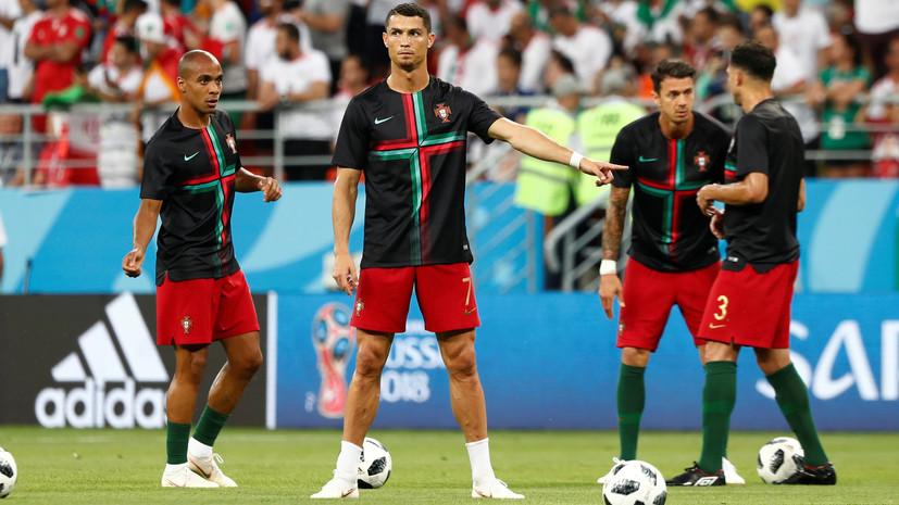 Стали известны стартовые составы на матчи ЧМ-2018 Испания — Марокко и Иран — Португалия