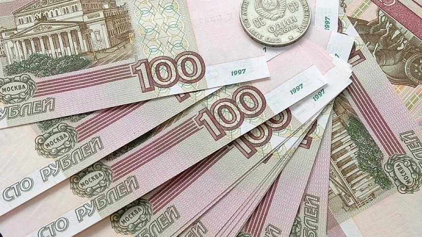 Силуанов заявил об отсутствии оснований для колебания курса рубля