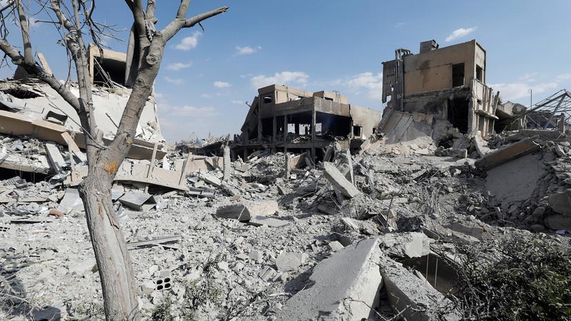 МИД России: доклад ОЗХО по объектам в Сирии принят под давлением США