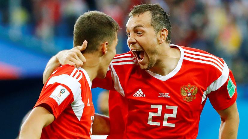 Дзюба назвал причины поражения России в матче с Уругваем